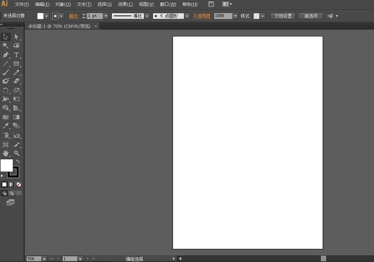 Adobe Illustrator蒙版应用教学,图文演示