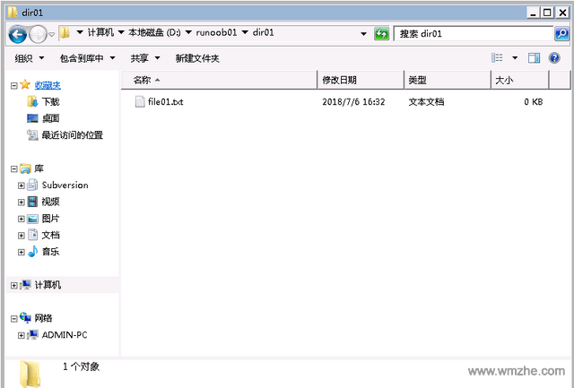 TortoiseSVN软件截图