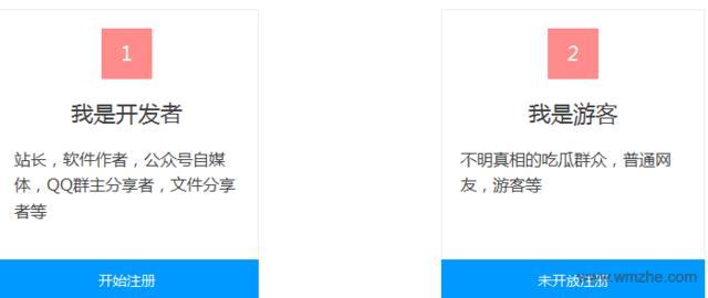 蓝奏云盘客户端软件截图