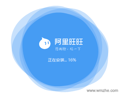 阿里旺旺 买家版软件截图