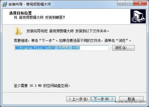 音视频剪辑大师软件截图