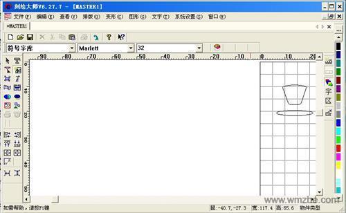 刻绘大师软件截图