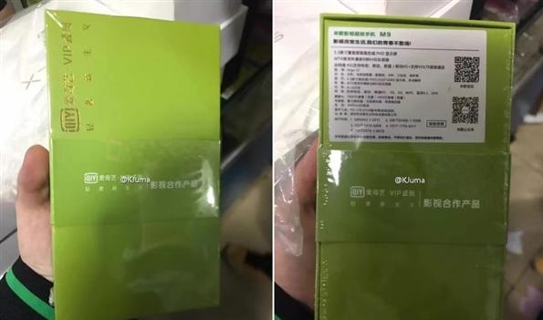 爱奇艺M9手机曝光 4GB+64GB内存 售价2699元