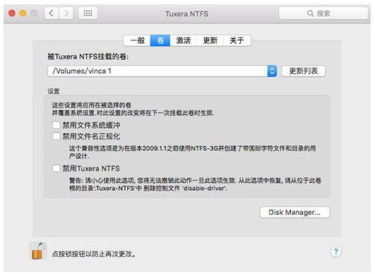 如何在Mac系统中进行硬盘格式化?Mac系统修改硬盘格式方法介绍