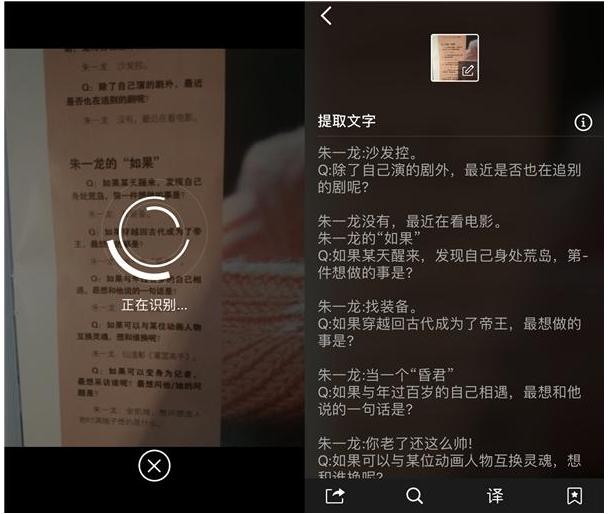 提取图片文字很简单,QQ、微信都能搞定