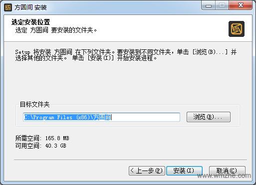 方圆间软件截图