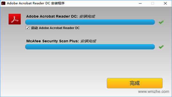 Adobe Acrobat Reader DC软件截图
