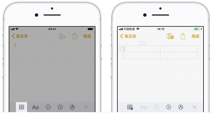 不安装APP也能创建表格,iOS备忘录给你安排