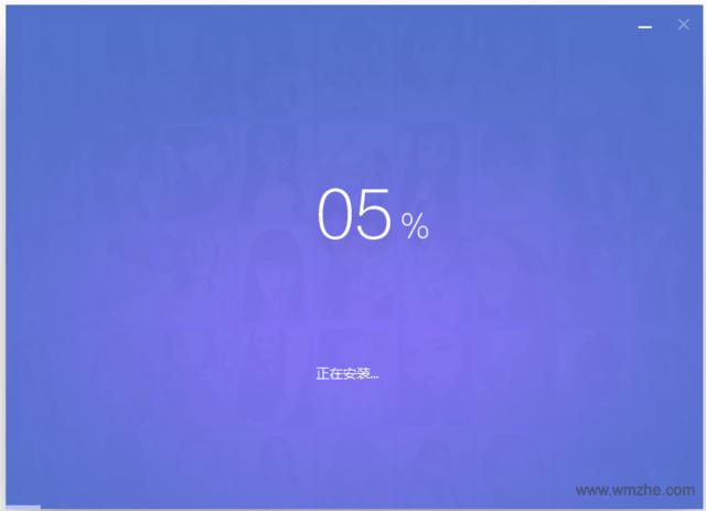 美图秀秀软件截图