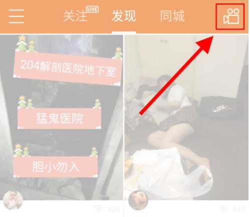 快手App中可以上传3分钟视频,教你方法