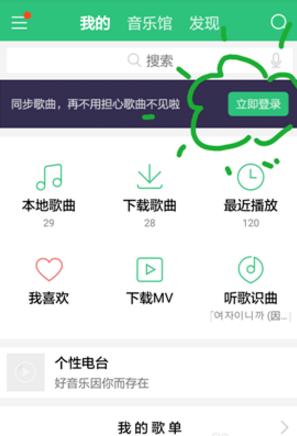 QQ音乐中好友热播功能在哪?
