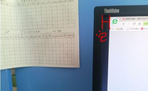 电脑屏幕移位可自行解决,别再问人了