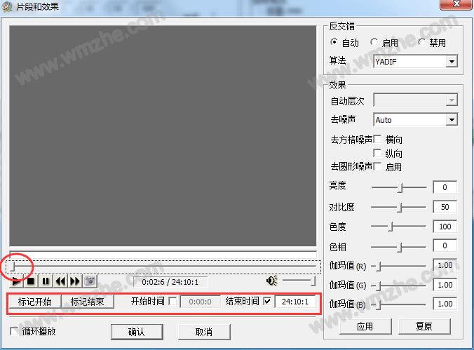 mediacoder如何裁剪视频,mediacoder分割视频的方法