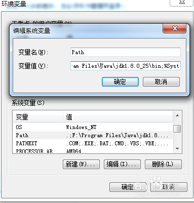 超详细图解Java8下载安装,Java1.8环境变量配置