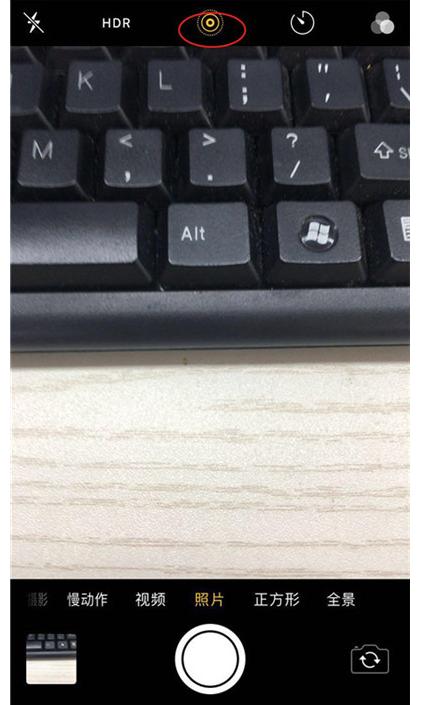 图文教学之iPhone XR拍摄动态照片,按步骤来