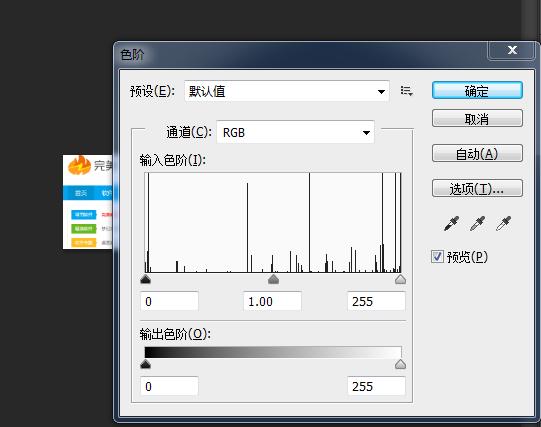 PS图片调色常用快捷键,专为新手整理