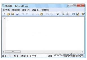 系统记事本替换程序软件截图