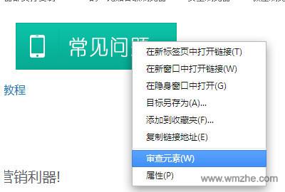 VG浏览器App截图