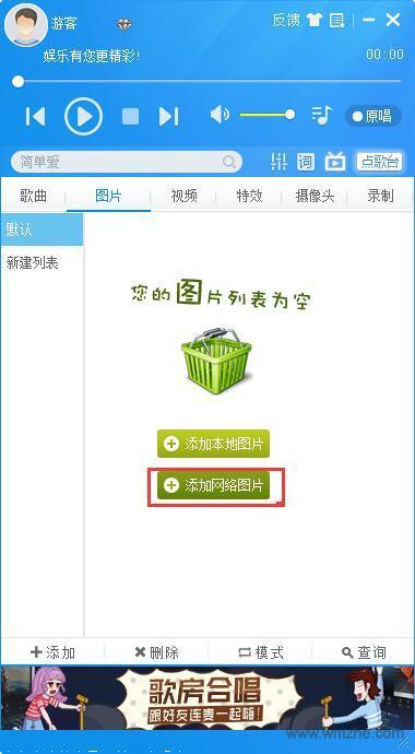 mvbox软件截图