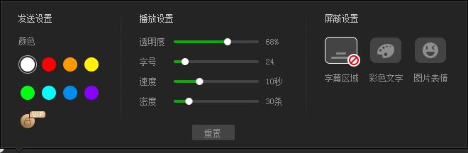 爱奇艺PPS影音