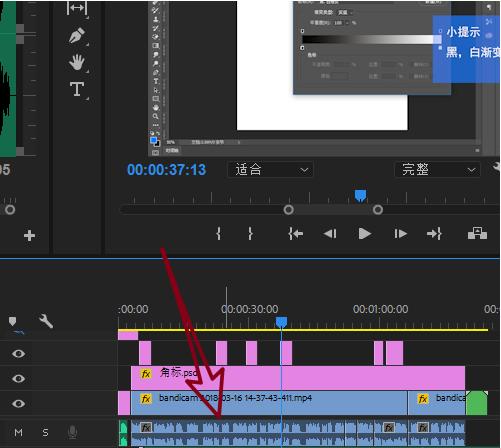 Premiere cc音频素材对齐教程,不用费劲调试