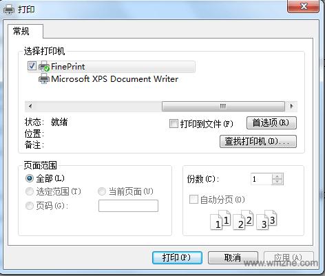 FinePrint软件截图