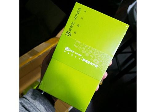 神剧情!爱奇艺推出手机M9?官方回应没有的事!