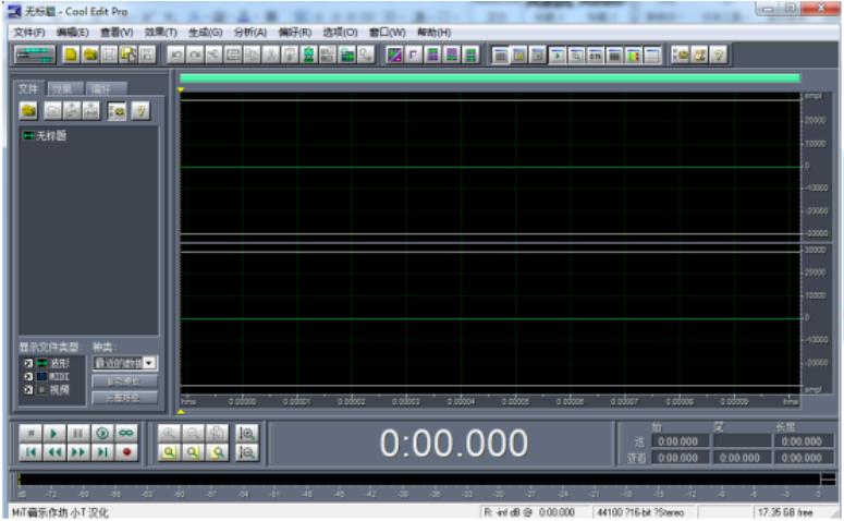 Cool Edit音频处理之消除噪声,分分钟搞定