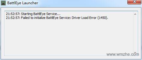 KB2922790 64位软件截图