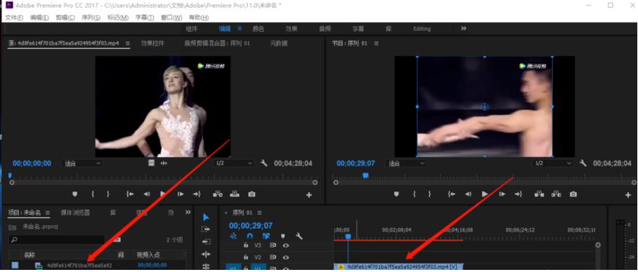 去除视频水印的方法有太多,那你用过premiere吗?