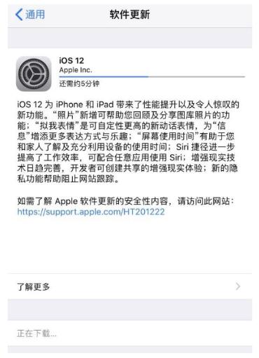 iOS系统升级缓慢、出现卡顿?请对照原因进行解决