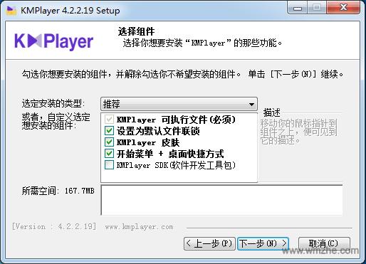 KMPlayer软件截图