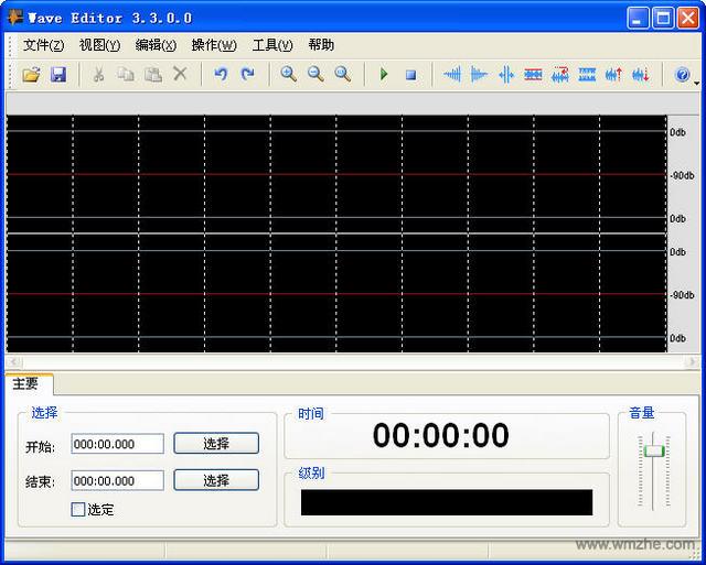 Nero Wave Editor软件截图