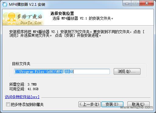 MP4播放器软件截图