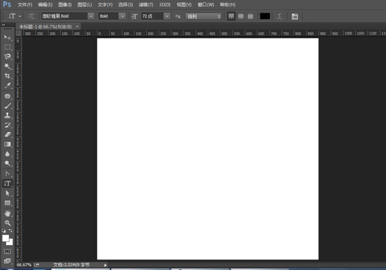 制作九宫格图片不复杂,用PS就能实现
