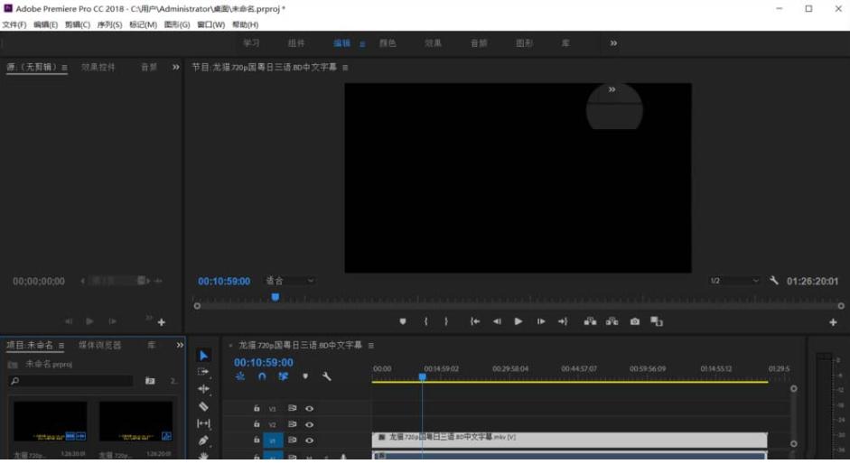 Premiere视频预览出现黑屏,两分钟搞定难题