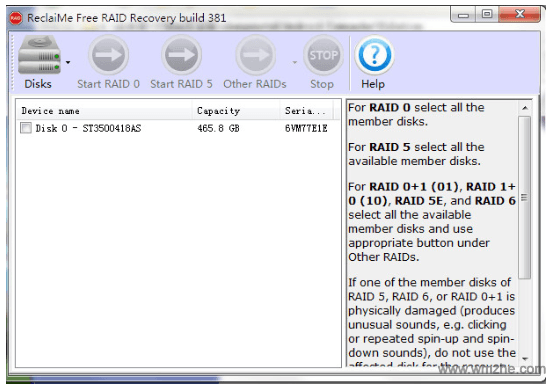ReclaiMe Free RAID Recovery Build软件截图