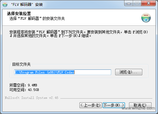 FLV解码器软件截图