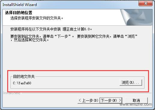 理正巖土工程計算分析軟件軟件截圖