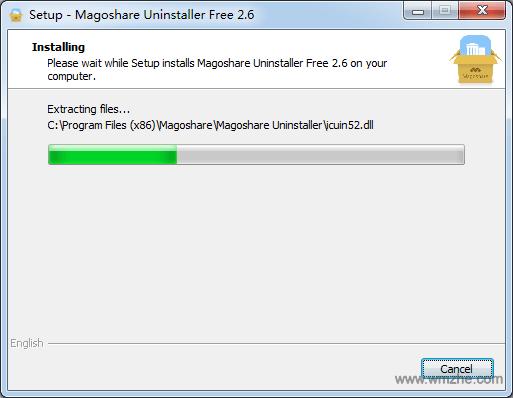 Magoshare Uninstaller软件截图