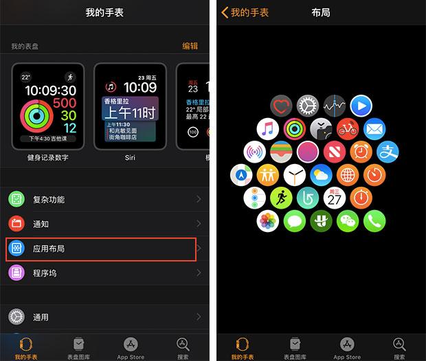 Apple Watch花样轮番玩,拿好iphone,按照你的喜好调整