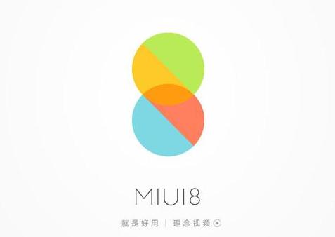 miui8广告太多怎么关闭