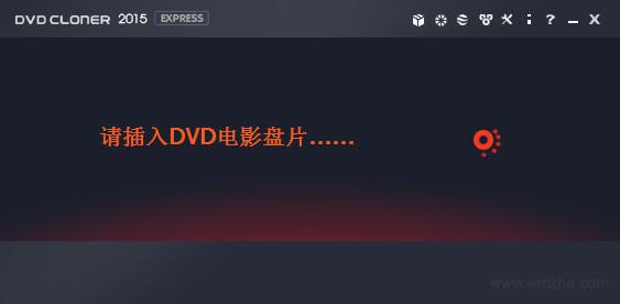 DVD-Cloner软件截图
