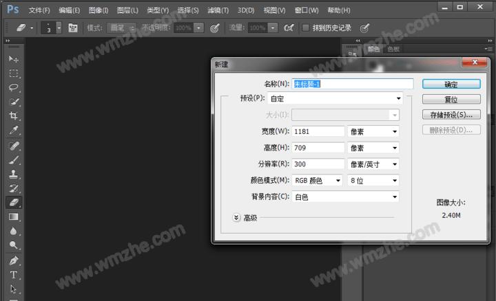 ps怎么做名片教程_如何用ps做个人名片_ps制作名片_名片设计ps_ps名片制作教程