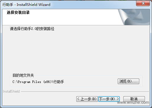 行助手软件截图
