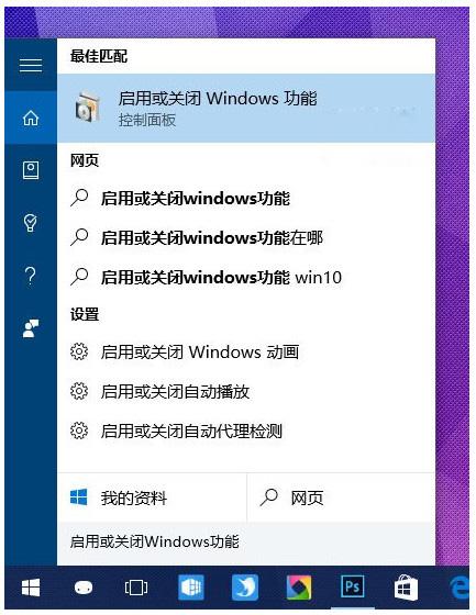 Win10玩游戏报错、花屏、无法最大化窗口问题的解决方法