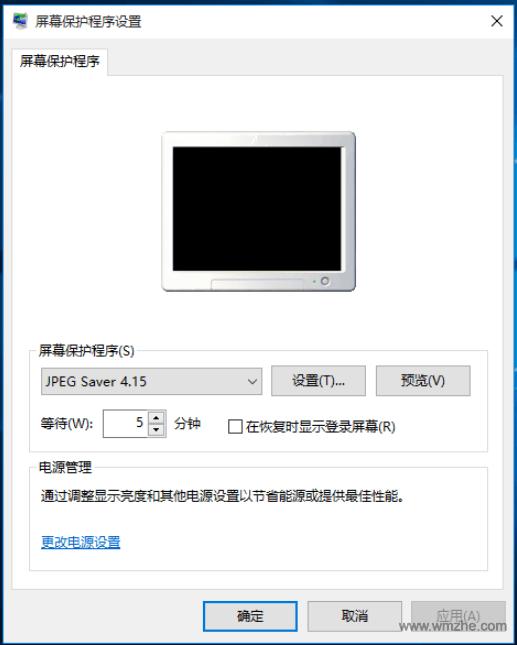 图片屏保程序 JPEG Saver软件截图