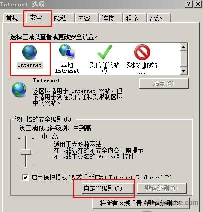 爐石傳說盒子軟件截圖