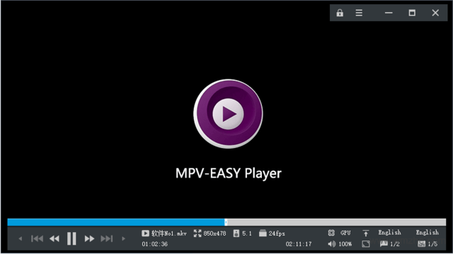MPV EASY Player软件截图