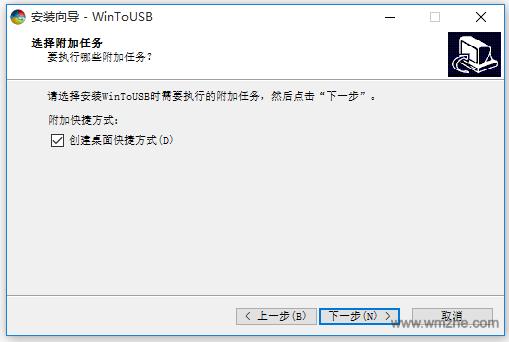 WinToUSB软件截图